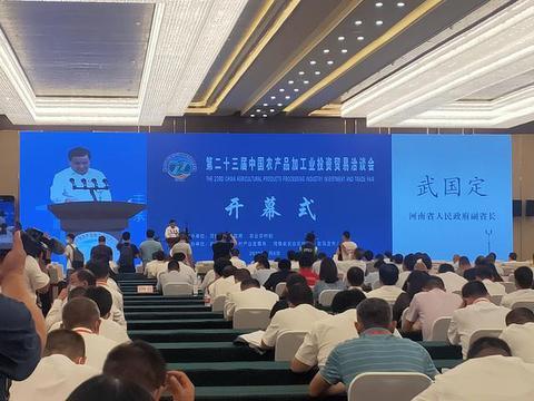 """河南郸城县""""老家丹成""""品牌农产品亮相第23届中国农洽会"""