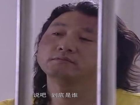 两刑警提审案犯,不料王泉笑着:留不下骨头留个好名声!