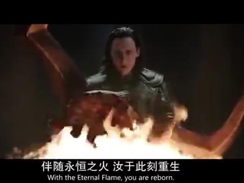 洛基释放出苏尔特尔,绿巨人闪亮登场
