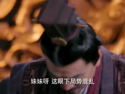 刘扬真是诡计多端,珊彤在门外偷听到了他的谋划,崩溃离开