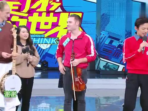 """快乐大本营:维嘉与伊莱玩坐站游戏,场面属实""""震撼"""""""