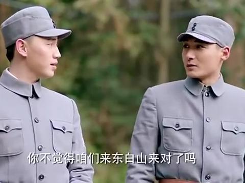 女管家:马致远希望靖琪能去东白山,真是念念不忘啊