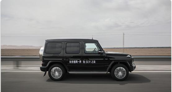1.3T的GLB,1.5T的奔驰E,现在又来2.0T的奔驰大G