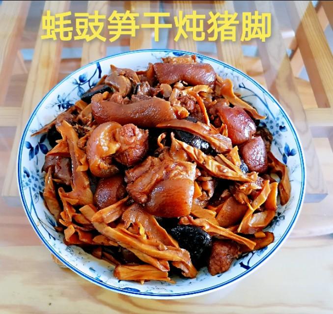 鲜味浓郁,咸香可口,美味佳肴:蚝豉笋干炖猪脚