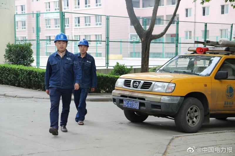 河南新安县供电公司:尊师重教唱响时代凯歌