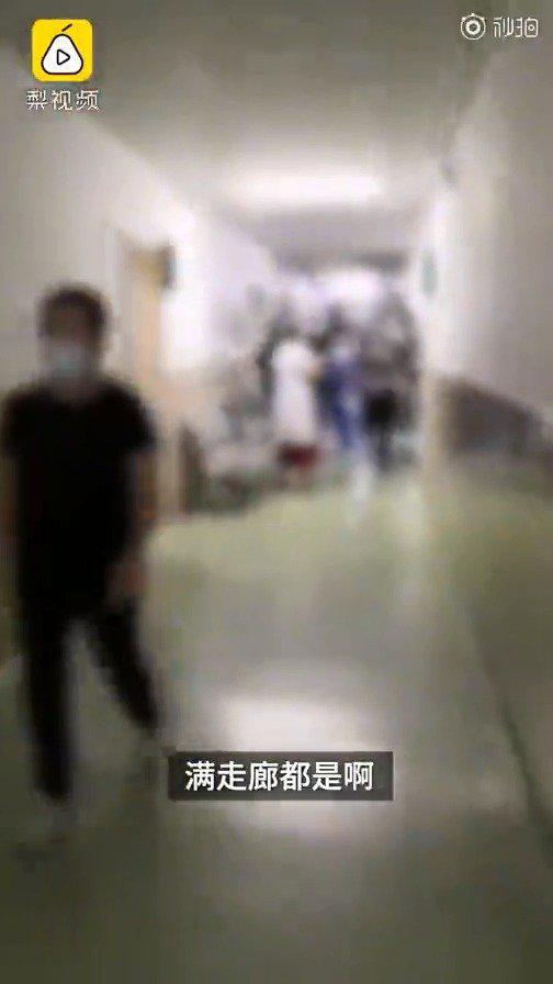 教育局回应中学生餐后腹泻:已成立调查组