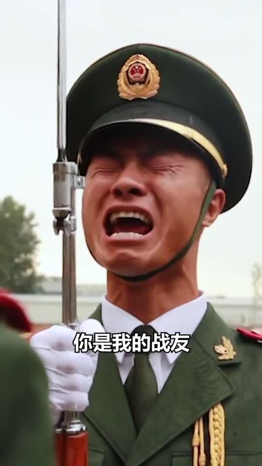这一幕真的看哭…武警仪仗兵退役交接礼宾枪,哭的像个孩子……
