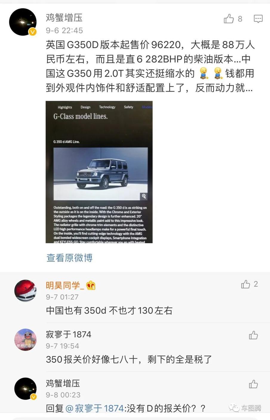 奔驰为何敢把一台2.0T的车,卖到200万元?
