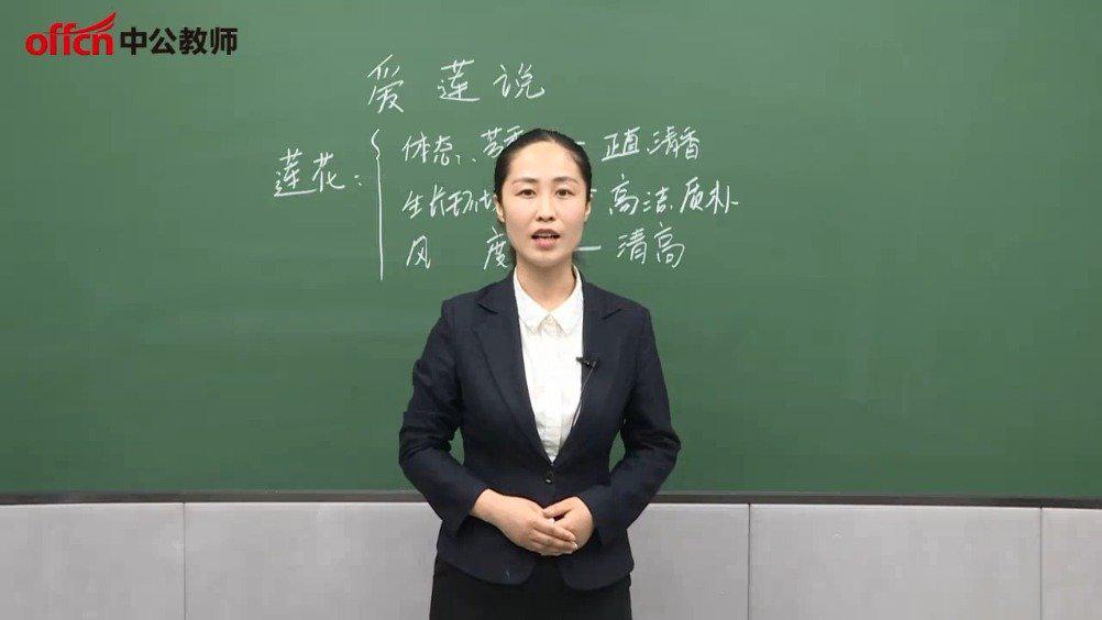 《爱莲说》是由北宋理学家周敦颐创作的