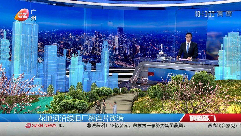白鹅潭规划获批 花地河沿线旧厂将改造