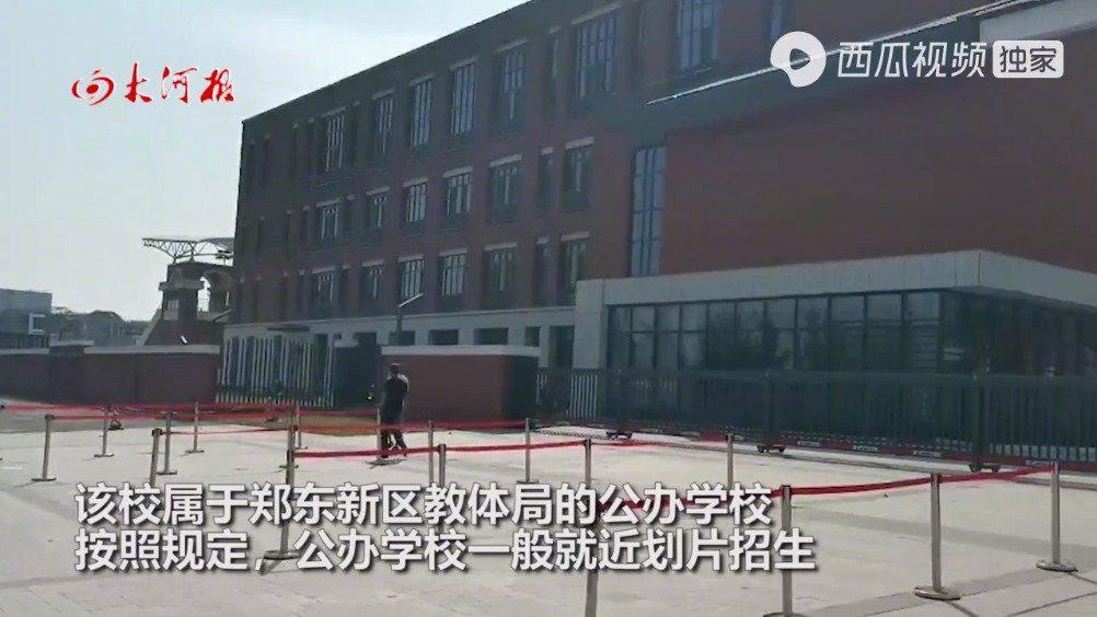 郑州清华附中买公寓就能上?周边无划片小区,家长质疑学生从哪来