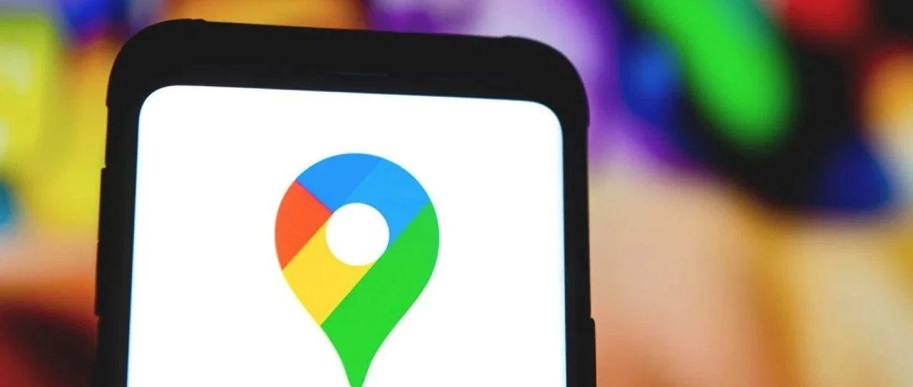 DeepMind发布新算法,将谷歌地图行程时间估算准确率提升50%