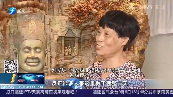 """""""世界奇迹""""与中国非遗的碰撞,大型寿山石雕《吴哥之美》!"""