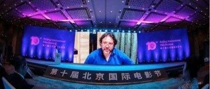 """第十届北京国际电影节:""""后疫期时代""""电影元年,我们该何去何从?"""