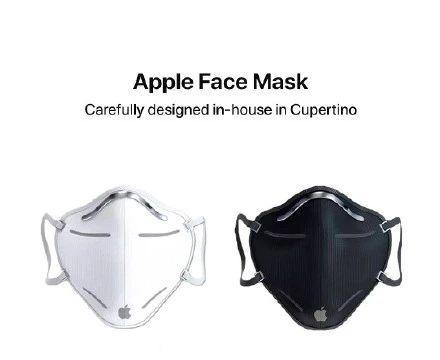 苹果自研自产两种口罩,将分发给员工使用!