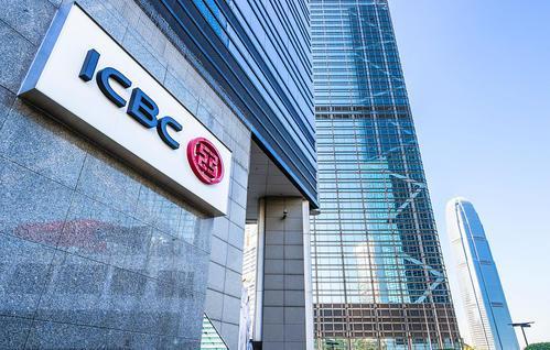 中国工商银行秦皇岛分行为新退休人员开