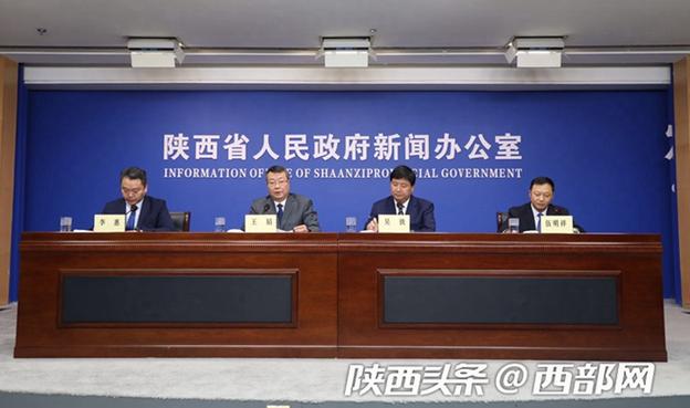 2020年陕西农民收获节庆祝活动将于9月22日在宝鸡