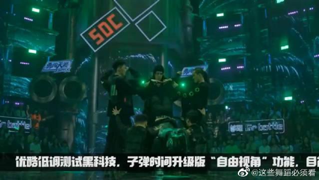 这就是街舞3:子弹时间!180度全视角看王一博炸裂舞台~