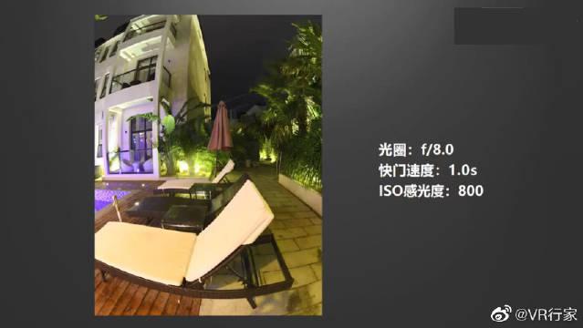 封面VR全景图制作合成详细教程,感光度ISO的定义与运用