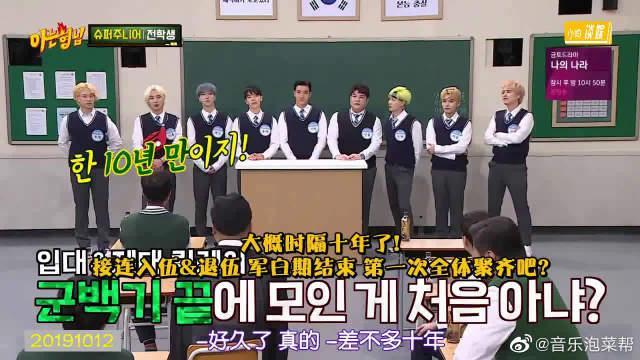 老少年SJ的那些事:厉旭过生日,大家在群里送祝福……
