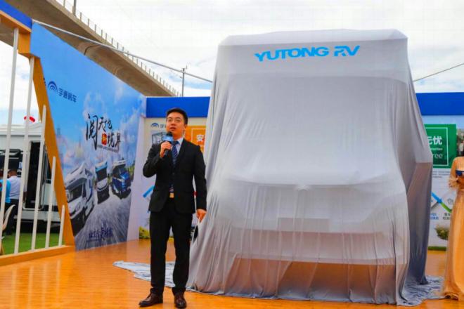 宇通房车C670亮相北京国际房车展