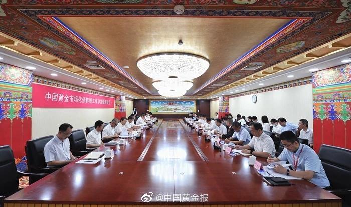 中国黄金市场化债转股工作总结暨座谈会举行