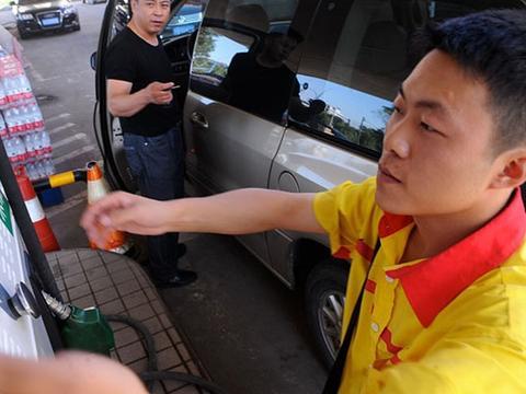 """油价再出""""变动""""?广大车主迎来福音,未来油价""""难上涨""""?"""