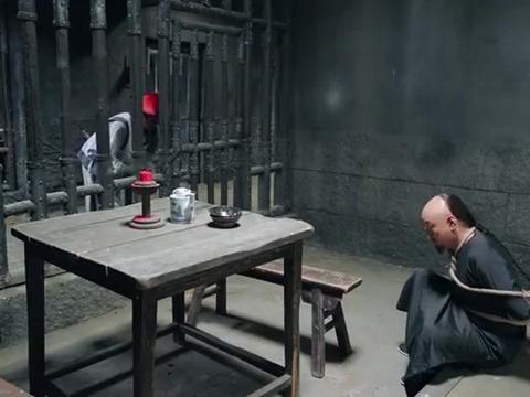 一代名相陈廷敬第2集:陈廷敬无意中发现瓷瓶,了解到了真相