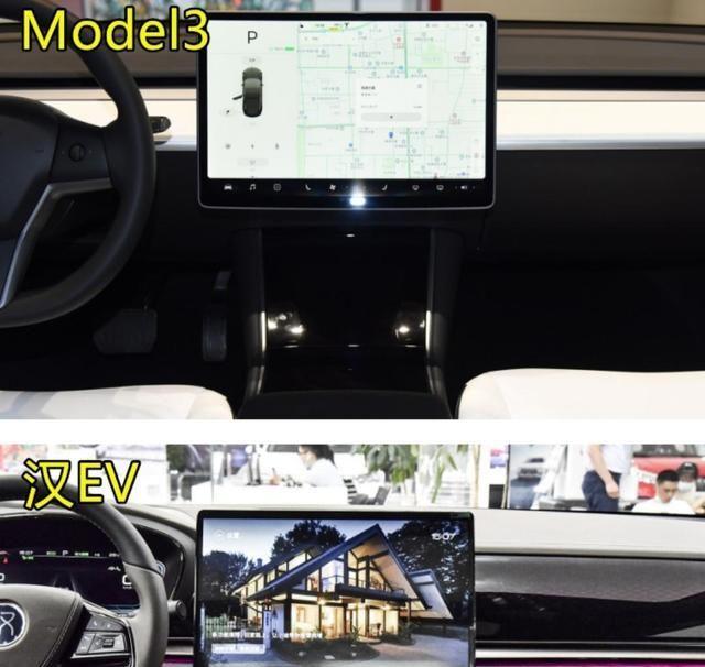 开完特斯拉mode3,半个月后再开汉EV,车主有句心里话想说