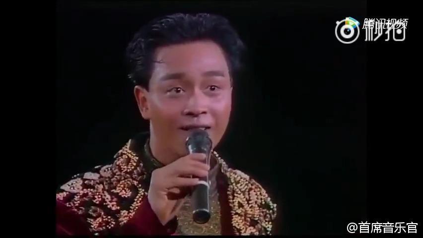 张国荣演唱《倩女幽魂》主题曲,全场跟着合唱,感动哭了!