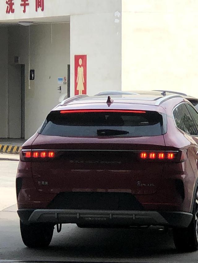 2020款比亚迪宋PLUS实拍!红色车身很洋气,1.5T轰出185马力
