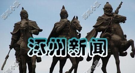 涿州43个热门项目相继完成