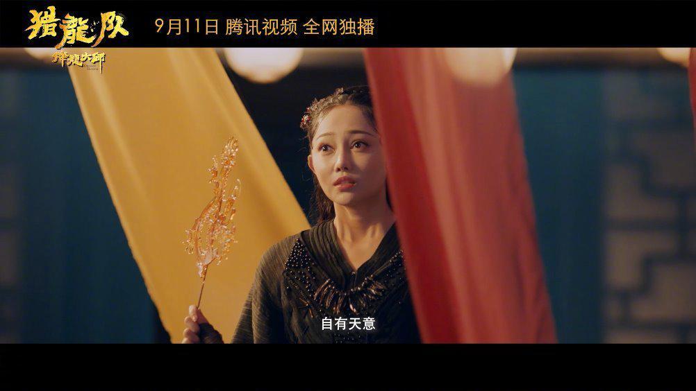 由金莎、姜萌轩、韩栋、林佑威主演的正式发布终极预告……