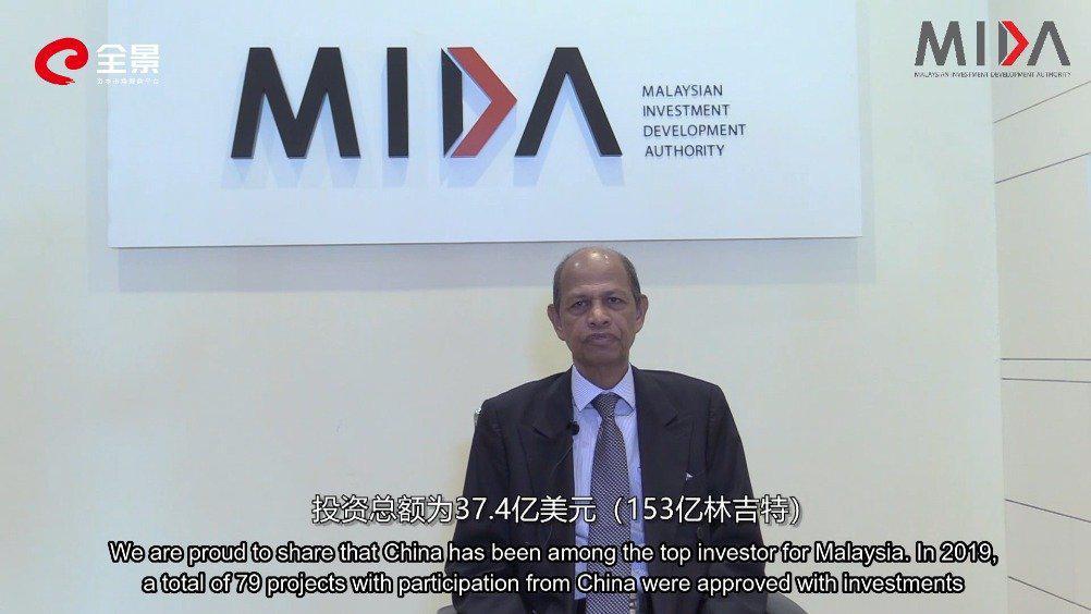 马吉德:2019年中国已成为马来西亚最大的投资国之一