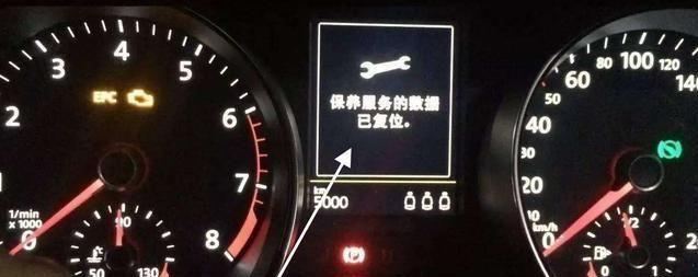 车子说需要保养,但不是公里数,你能推迟吗?
