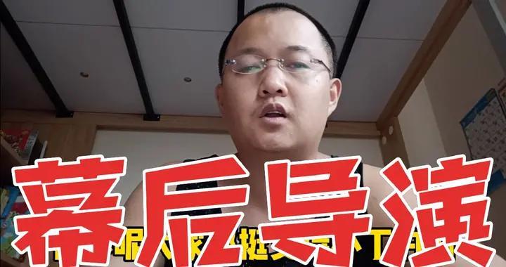 毛罗观察:睢冉导演周琦和丁彦雨航逼宫,为挣钱成中国篮球毒瘤
