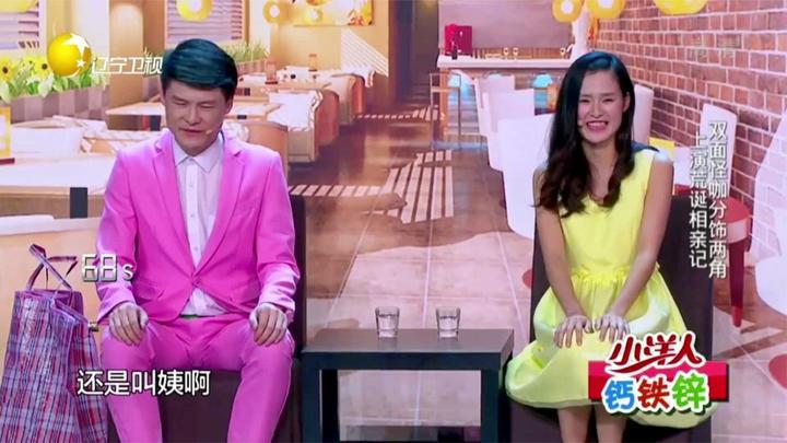 小品《荒诞相亲记》:赵红岩精分演技引爆笑,一人饰两角奇葩相亲