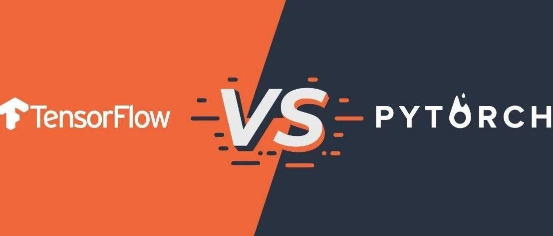 TensorFlow VS PyTorch下的深度学习框架之争