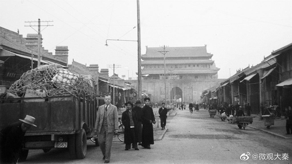 西安旧影,1941年。霍尔顿