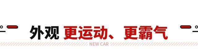 外观帅气动力强劲,奔驰GLE Coupe新车上市