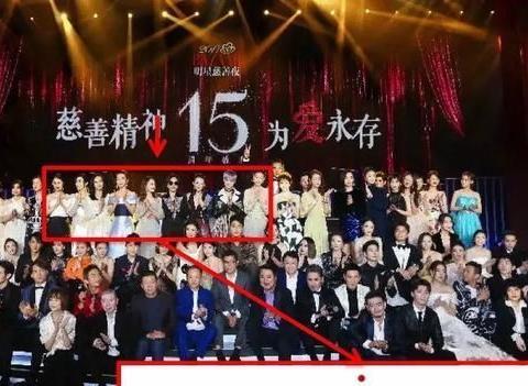 """2017年的芭莎明星慈善夜,是娱乐圈著名的""""修罗场"""""""