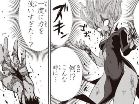 一拳超人:龙卷使用能力遭反噬,赛克斯逃走,琦玉老师仍在打酱油