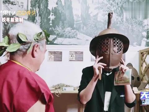 王一博想体验角斗士击剑,被馆长委婉拒绝?原因竟让一博哭笑不得