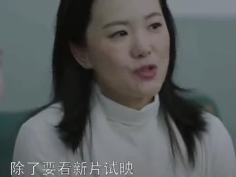 刘静跟英子告别,刘静给英子写了封推荐信,英子南大稳了!