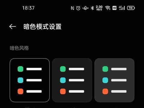 ColorOS 11公测版初体验,这几个实用的功能深得我心