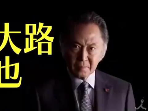 堺雅人主演日剧《半泽直树2》宣传PV22020年4月开播