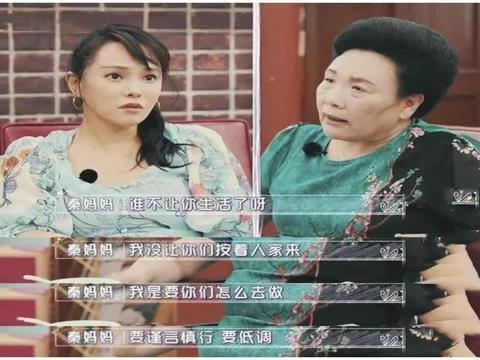 """秦昊的母亲章宏女士:妈妈的""""有趣"""",铸就了孩子内心的""""强大"""""""