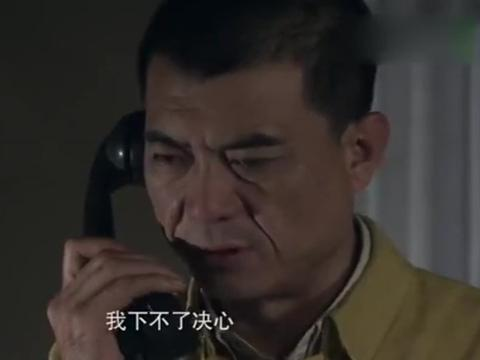 绝密1950:陆超下不了决心,竟因