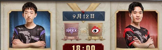 《第五人格》IVL联赛:XROCK迎战Weibo,胜负难料!