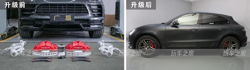 新款保捷Porsche Macan改装时指导建议集合